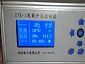 油浸式电力变压器有载调压分接开关智能控制 (5898播放)