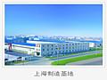 中国德力西控股集团有限公司  企业宣传片 (7980播放)