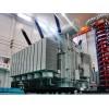 220kV级系列油浸式电力变压器 hpbyq-90j