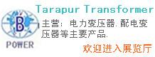 Tarapur Transformers Ltd