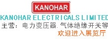 KANOHAR ELECTRICALS LIMITED