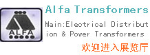 Alfa Transformers Limited