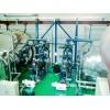 变压法真空干燥--互感器干燥专用syhs-58n