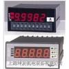 KSS-4/5-133AW 微电脑—控制表