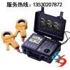 接地电阻测试仪YH302