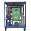 ZYA-系列 双级真空滤油机