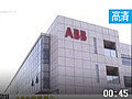 视频: ABB变压器智能化创新方案问世 (18439播放)