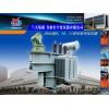 35kV风力发电变压器