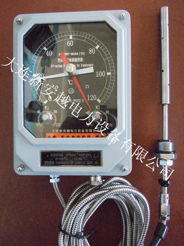 ay-bwy-802a变压器绕组温控器