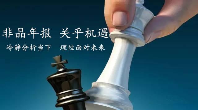 中国非晶态合金宽带材产业发展半年报