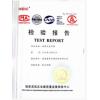 油浸式变压器实验报告及型号证书