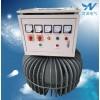 感应调压器,电动机调压试验测试专用