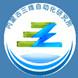 内蒙古呼和浩特市三维自动化技术应用研究所(普通合伙)
