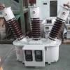 35KV油浸式两元件计量箱