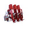 户内高压交流压气式负荷开关-熔断器组合电器