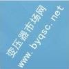 国网天津2021年第一次新增物资招标采购中标候选人